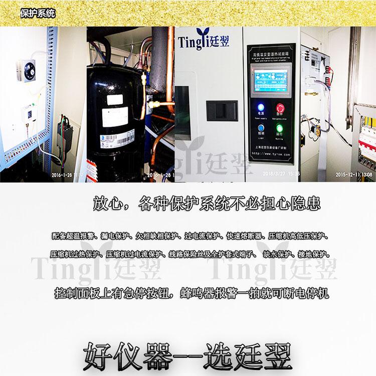 12安全保护系统-.jpg